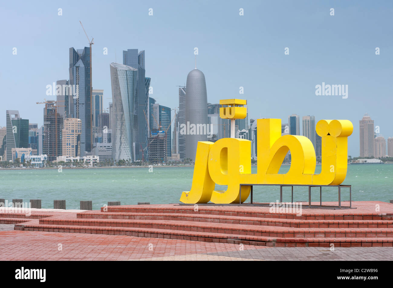 View from Corniche to office towers in business district in Doha Qatar - Stock Image
