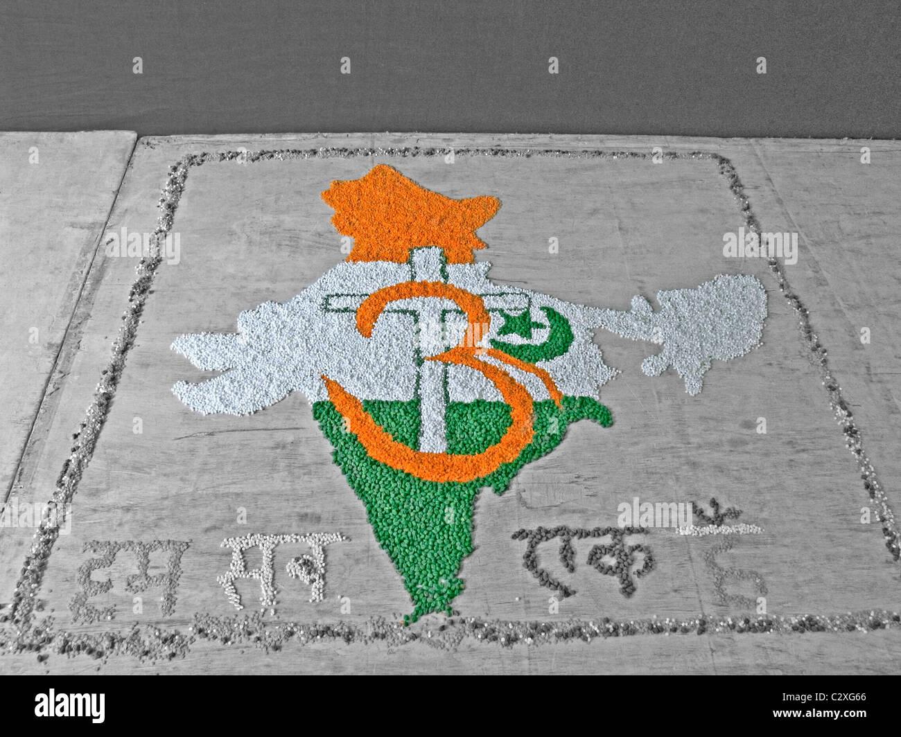 Hindu Muslim Christian Stock Photos Hindu Muslim Christian Stock