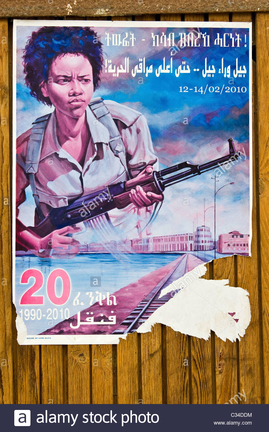 Campaign for the recruitment of women in the arms, Massawa, Eritrea - Stock Image