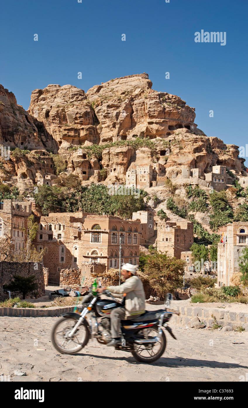 shibam village near sanaa in yemen - Stock Image