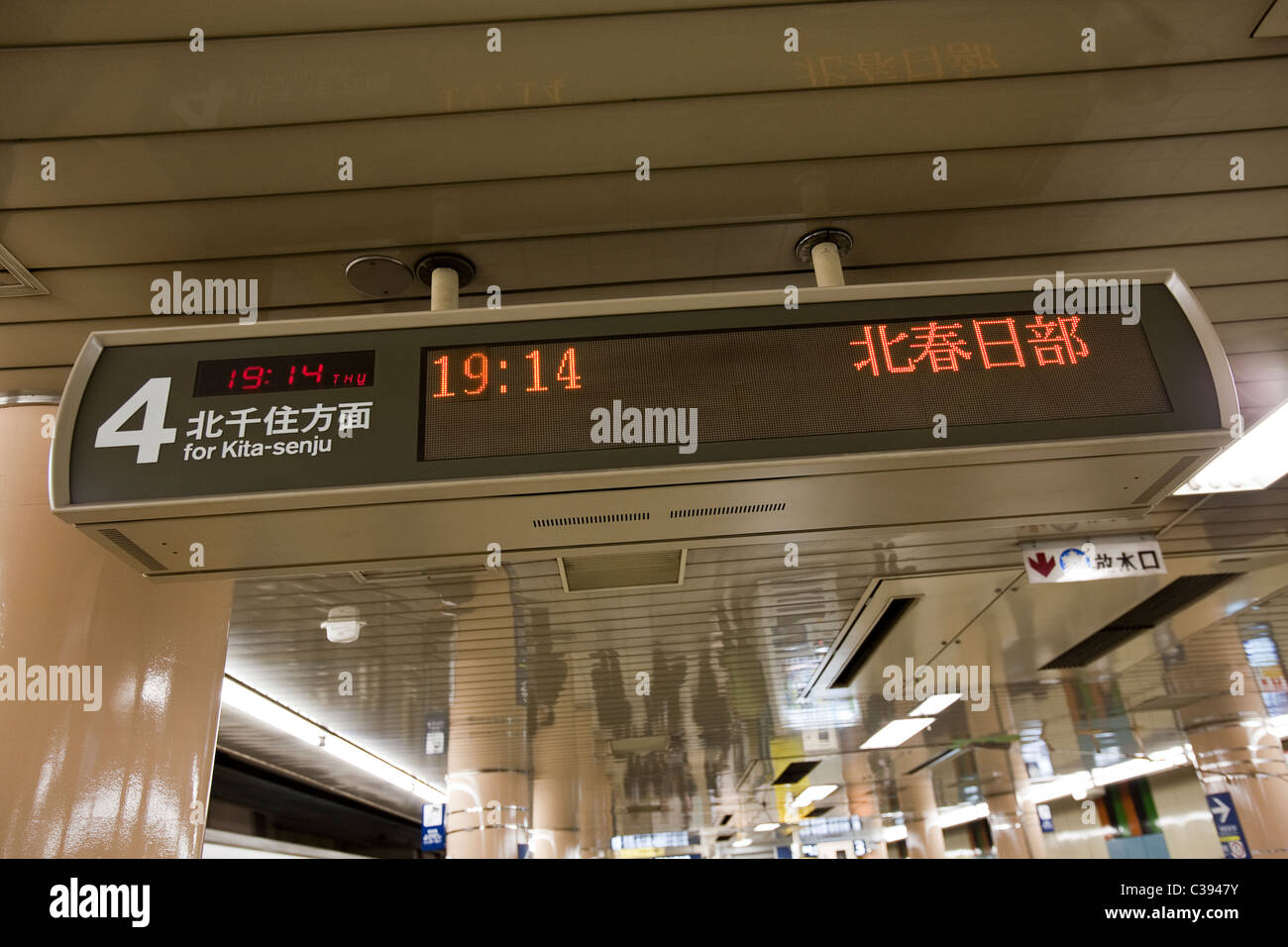 TRAIN SIGN AT RAILWAY STATION IN JAPAN - Stock Image