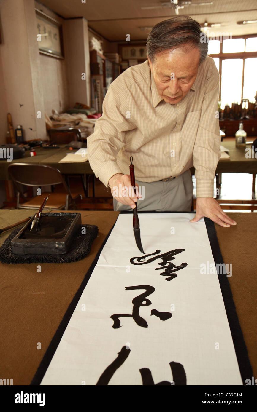 Calligraphy Stock Photo