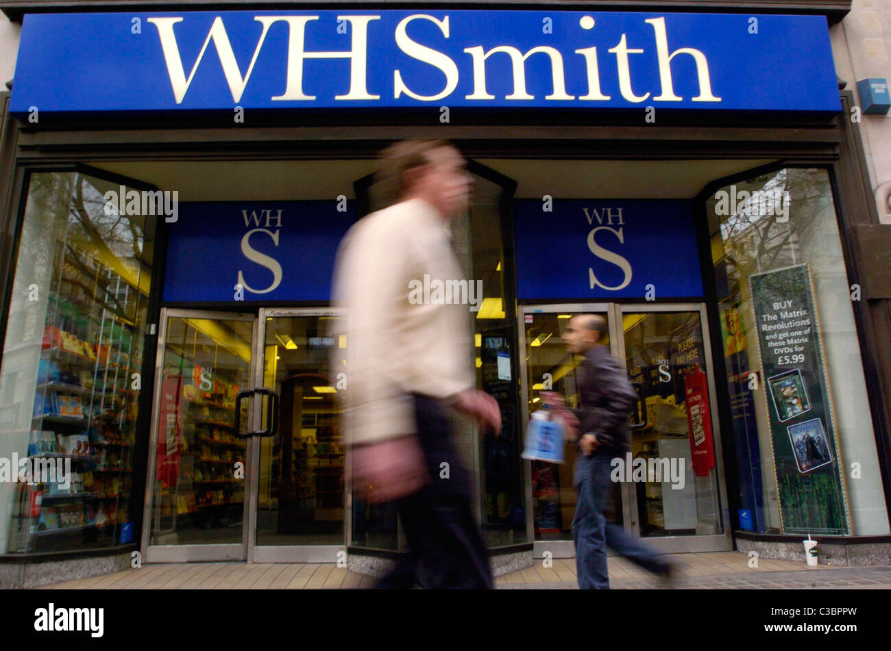 Exterior of a WH Smith store. - Stock Image