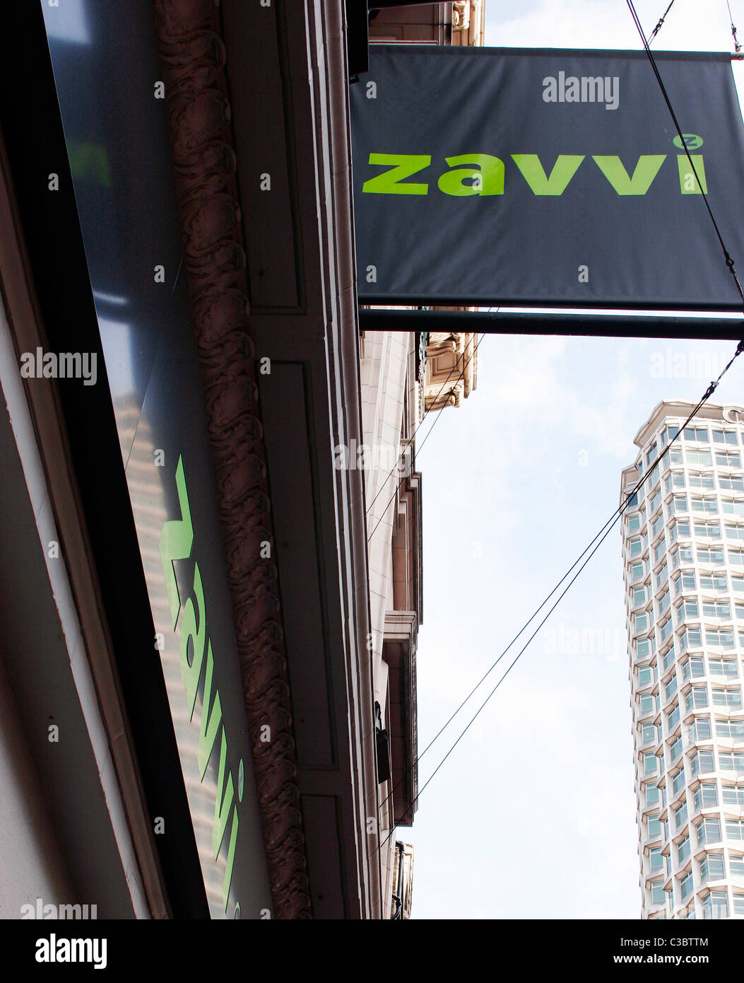 A flag outside an old branch of Zavvi, who went into administration in 2009. - Stock Image