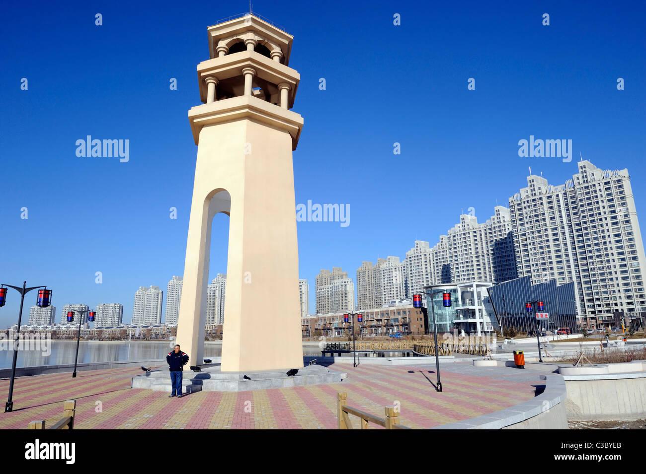New property in Daqing, Heilongjiang, China. 09-Nov-2010 - Stock Image