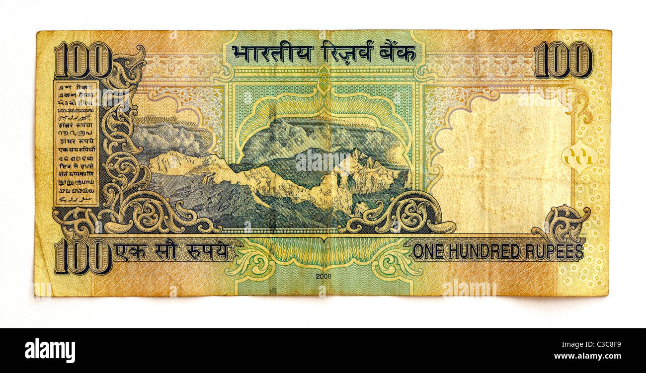 100 Rupee Note Stock Photos & 100 Rupee Note Stock Images