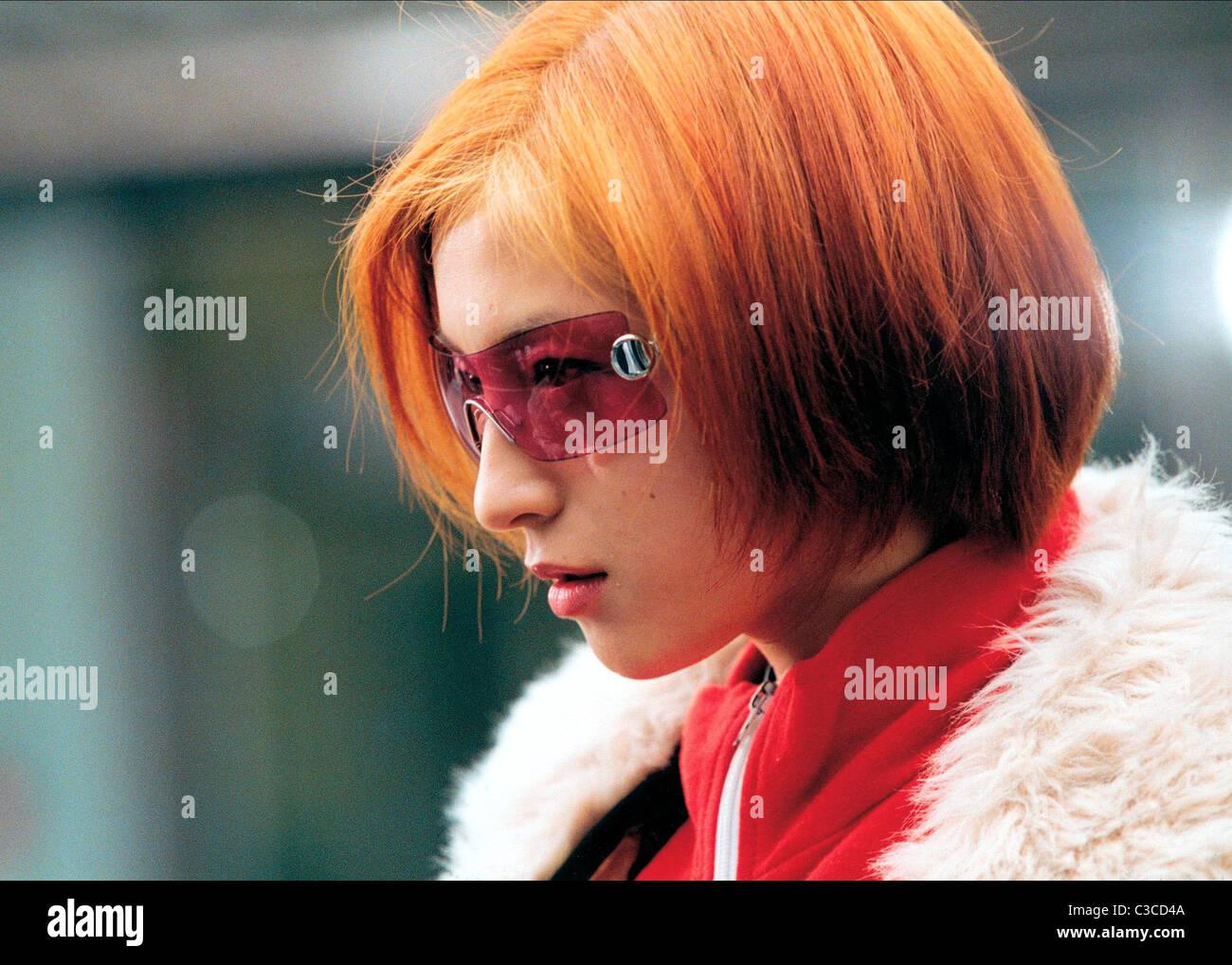 pics Ryoko Hirosue