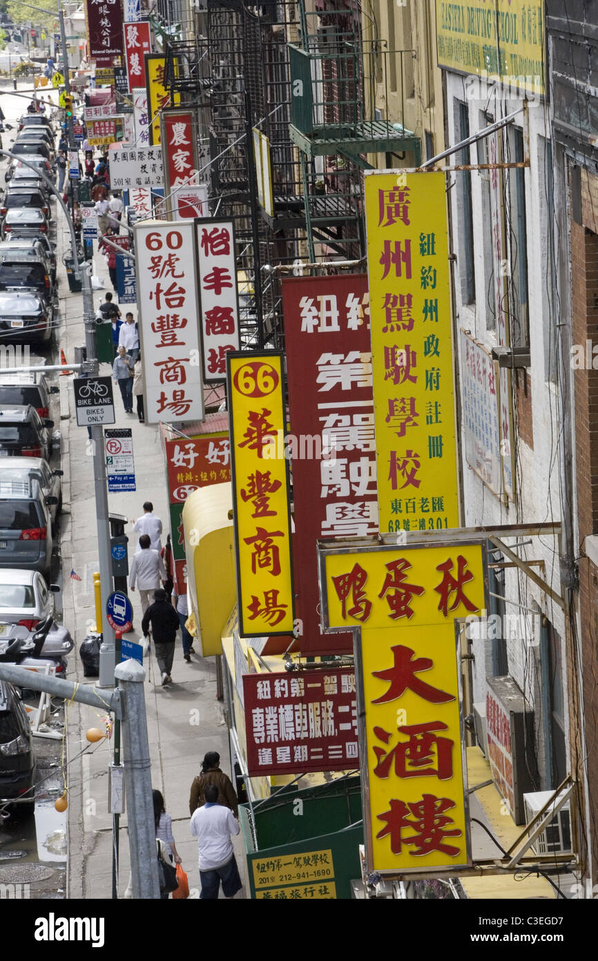 Looking down East Broadway in Chinatown from the Manhattan Bridge, New York City. - Stock Image