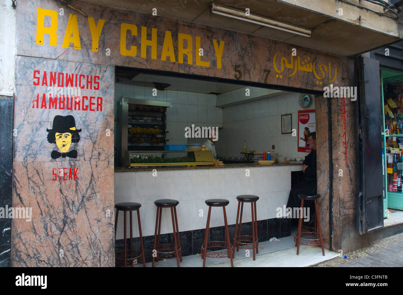 Ray Charly fast food stand Petit Socco square Medina old town Tangier Morocco northern Africa Stock Photo