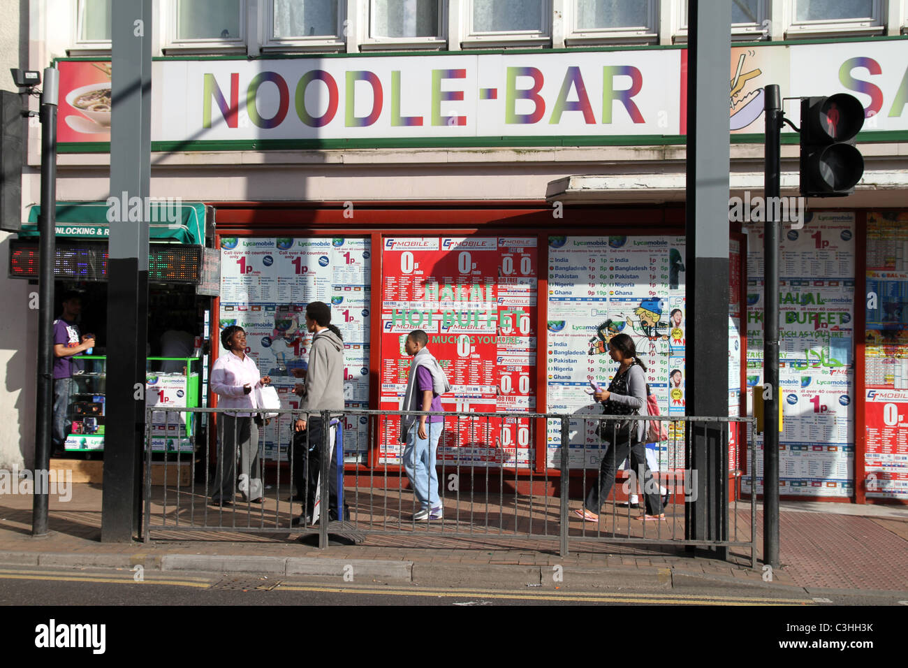 NOODLE BAR AND CALL CENTRE SHOP IN CROYDON,LONDON, UK - Stock Image