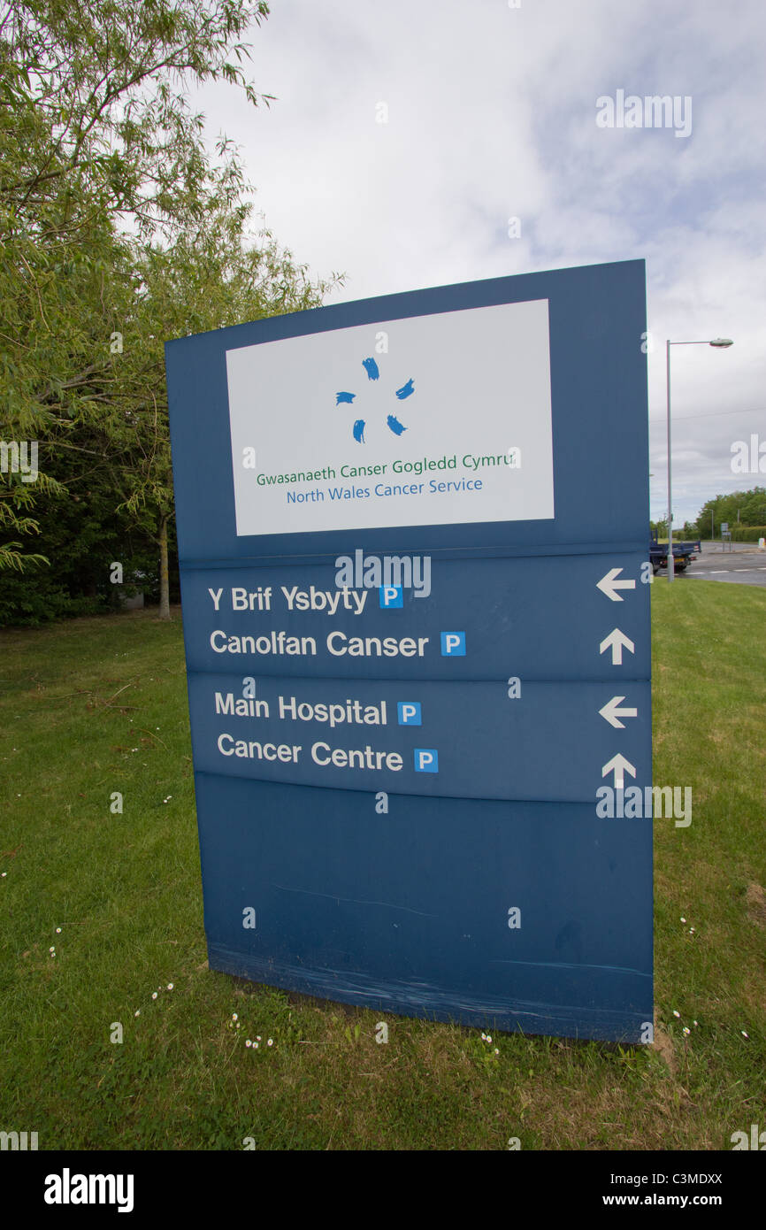 Entrance sign to Ysbyty Glan Clwyd Hospital Cancer Centre. - Stock Image
