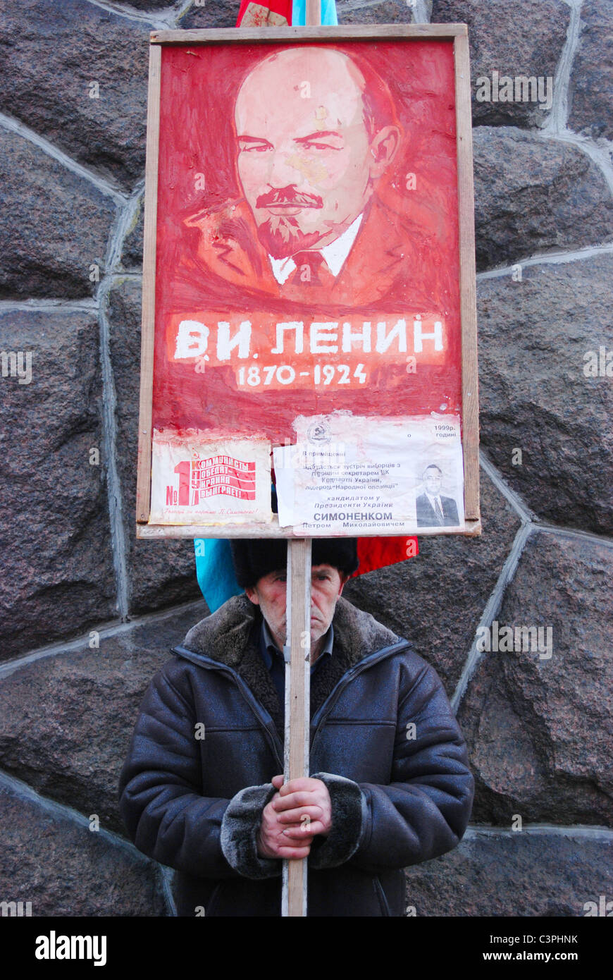 A demonstration of Communists in Kiev - Stock Image