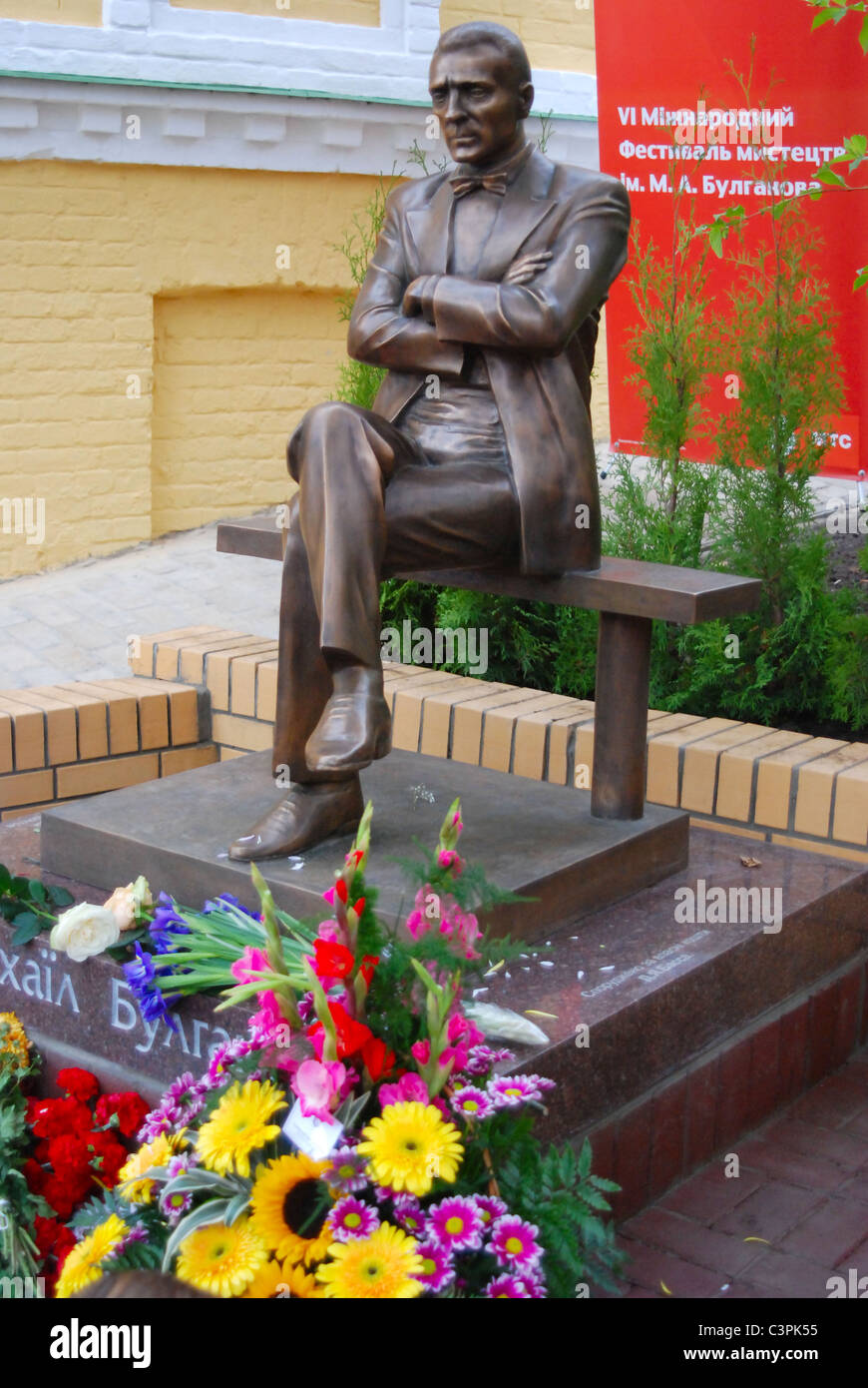 Mikhail Bulgakov monument in Kiev, Ukraine - Stock Image