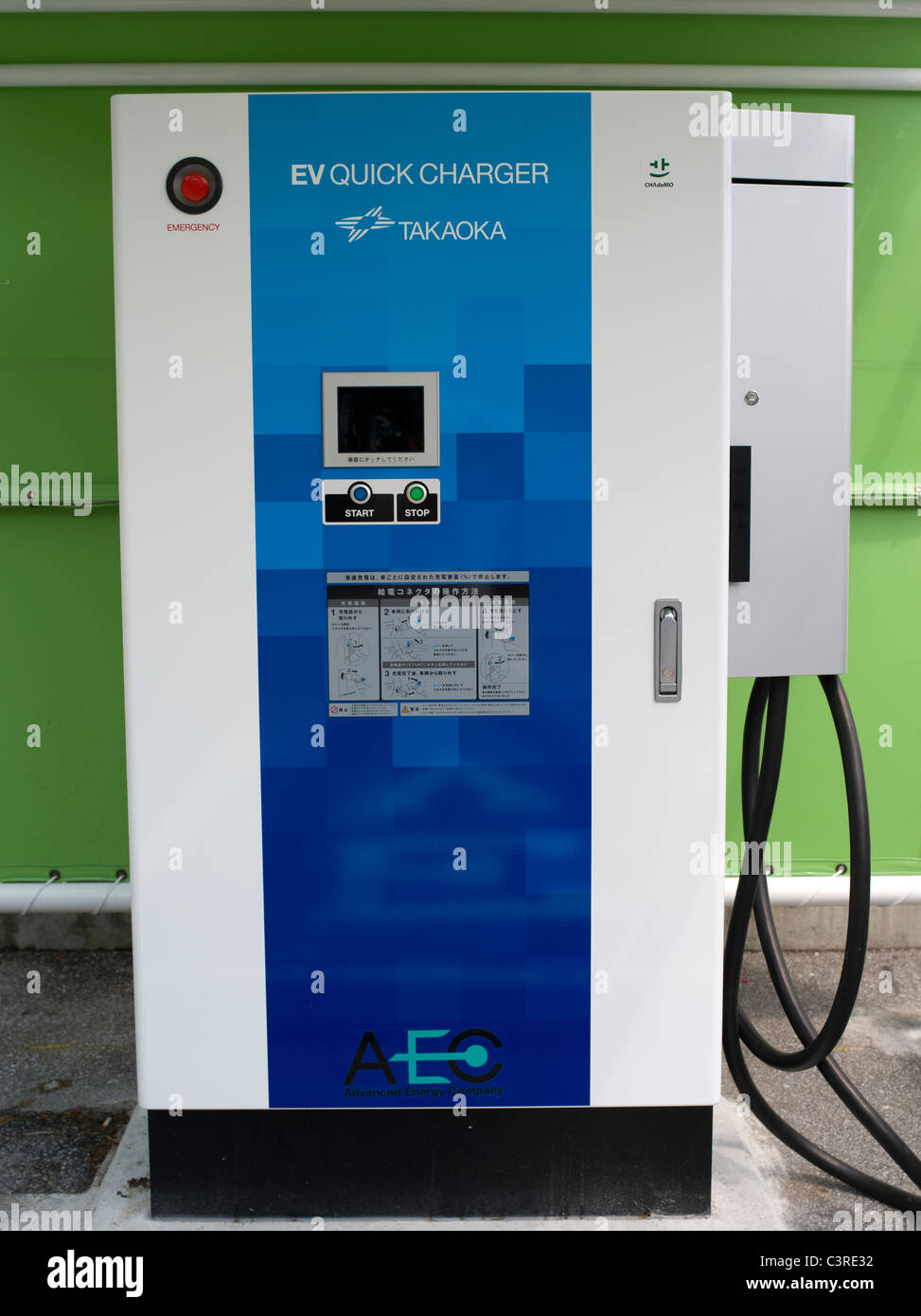 Electric Vehicle charging station in Okinawa, Japan - Stock Image