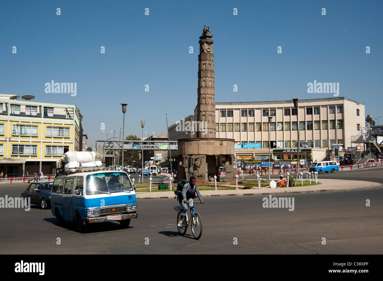 Arat Kilo, Meyazia 27 Square, Addis Ababa, Ethiopia - Stock Image