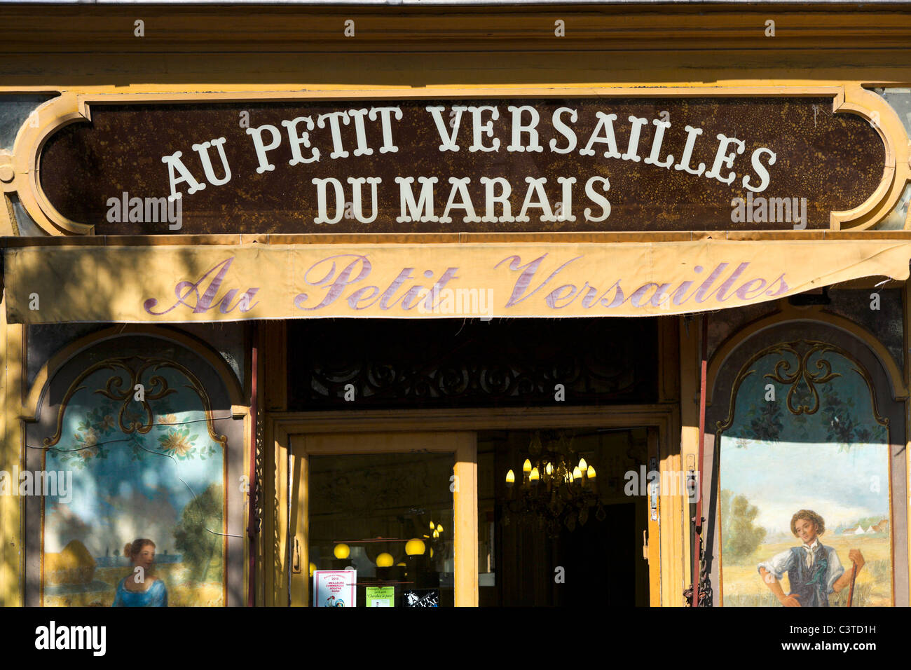 Traditional boulangerie/patisserie on the corner of Rue Francois Miron and Rue Tiron in the Marais district, Paris, - Stock Image