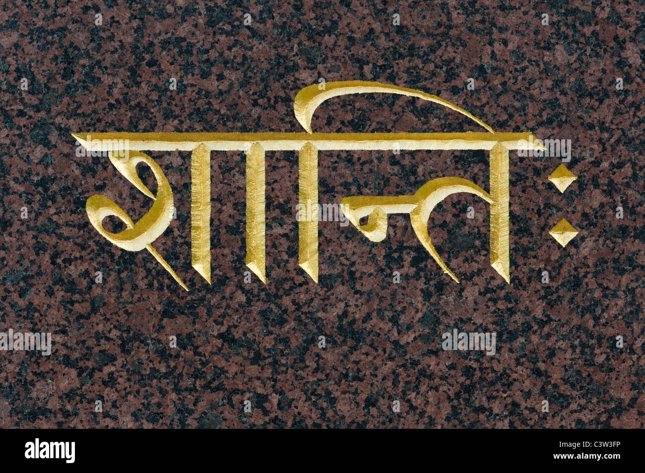 Sanskrit word for Peace on the peace Obelisk at Waterperry gardens, Wheatley, Oxfordshire. UK - Stock Image