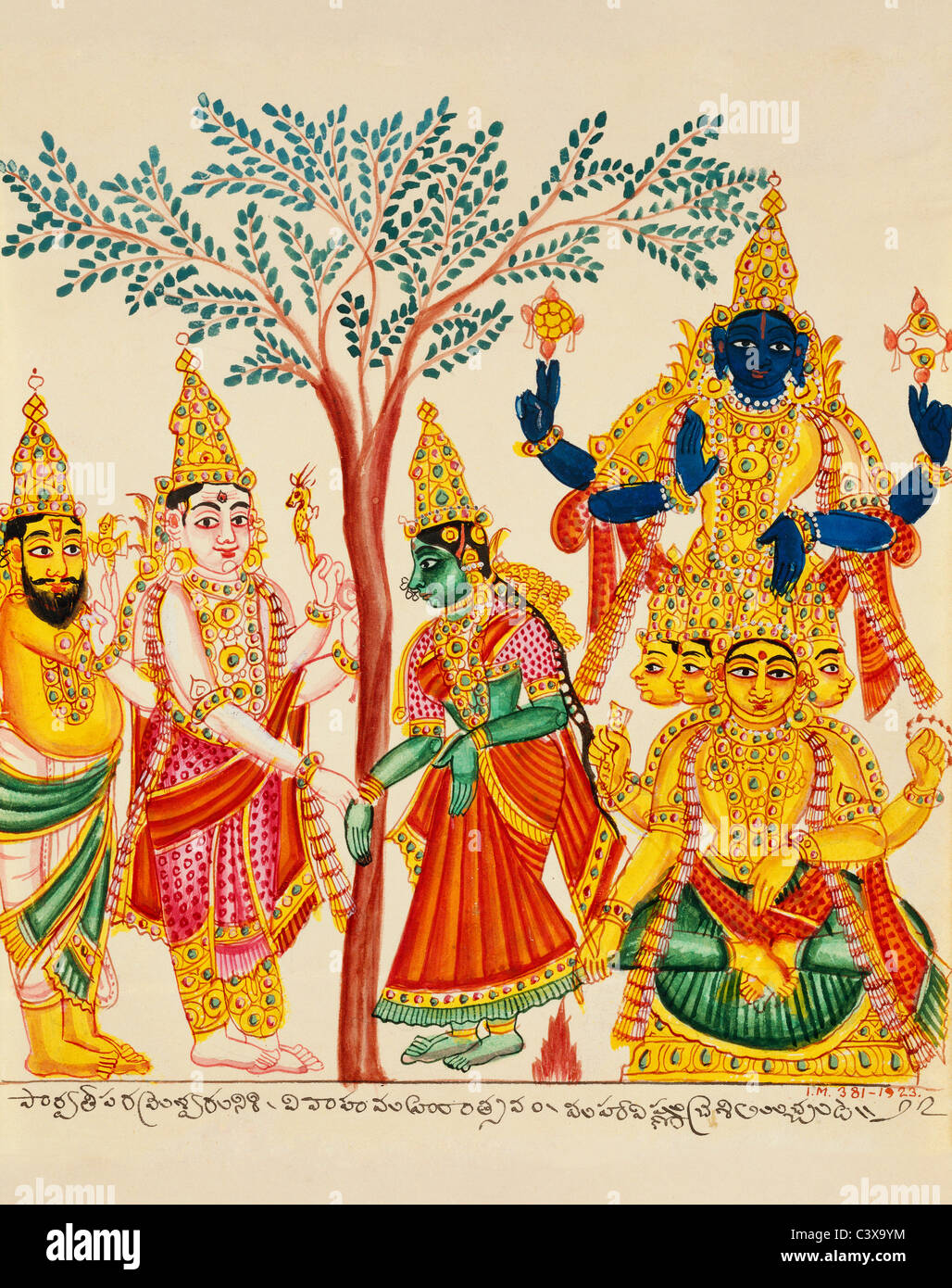The marriage of Shiva and Parvati. Trichinopoly, India, early 19th century - Stock Image