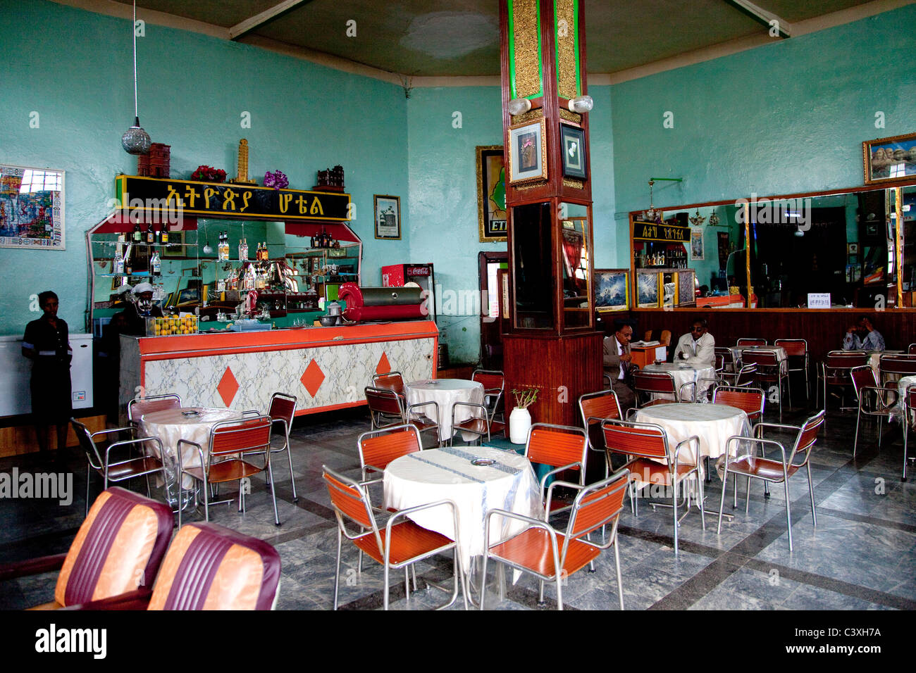 Old Style Colonial Bar In Gondar Ethiopia Africa Stock Photo