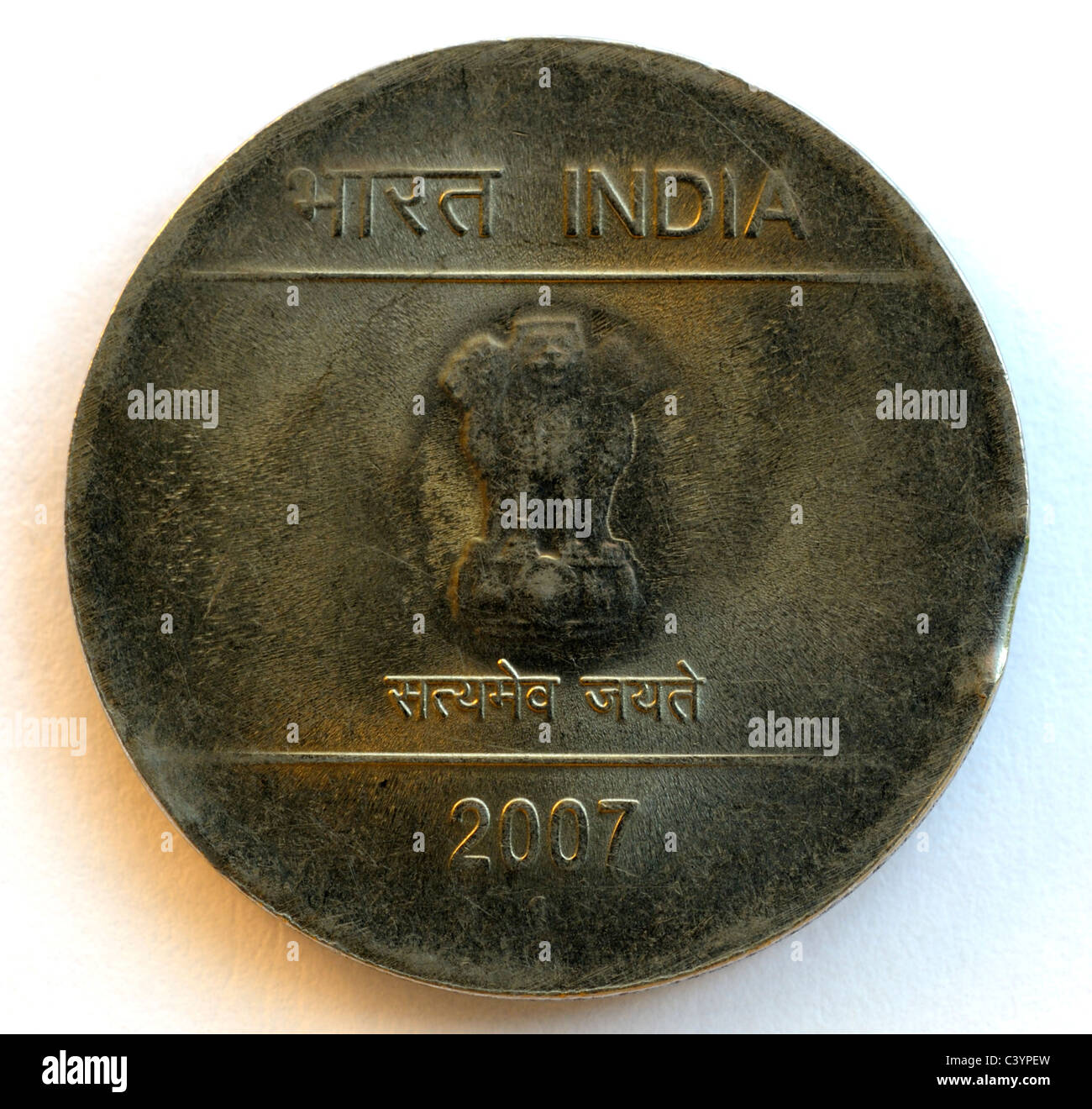India 1 One Rupee Coin. - Stock Image