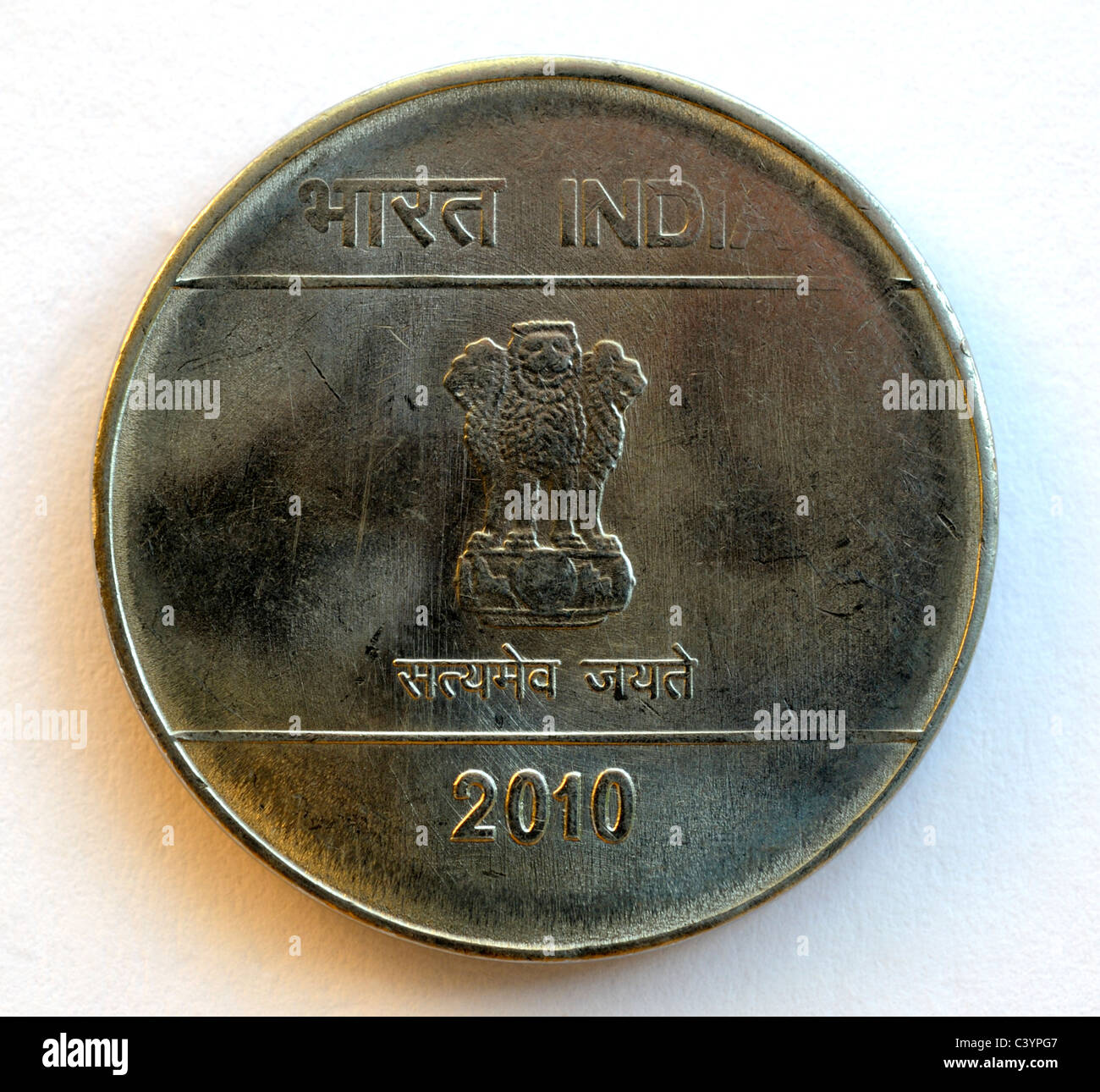India 2 Two Rupee Coin. - Stock Image