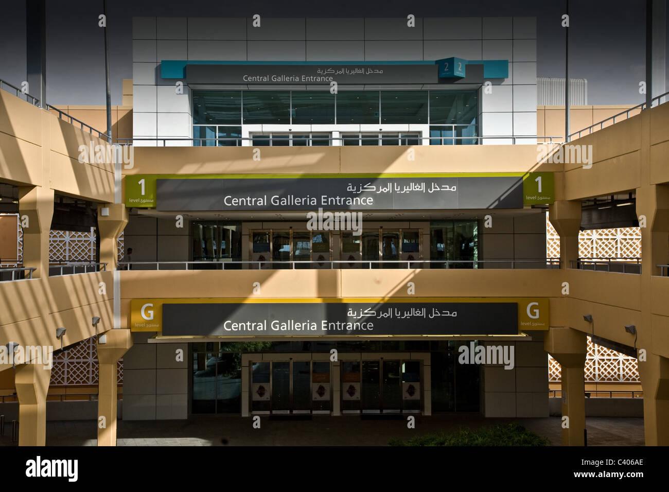 MIRDIF Shopping Mall Dubai Middle East UAE Centre - Stock Image
