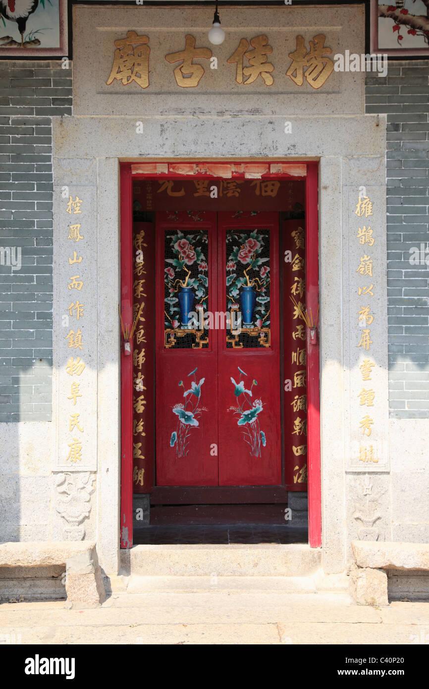 Hau Wong Temple, Tai O, Fishing Village, Lantau Island, Hong Kong, China, Asia - Stock Image