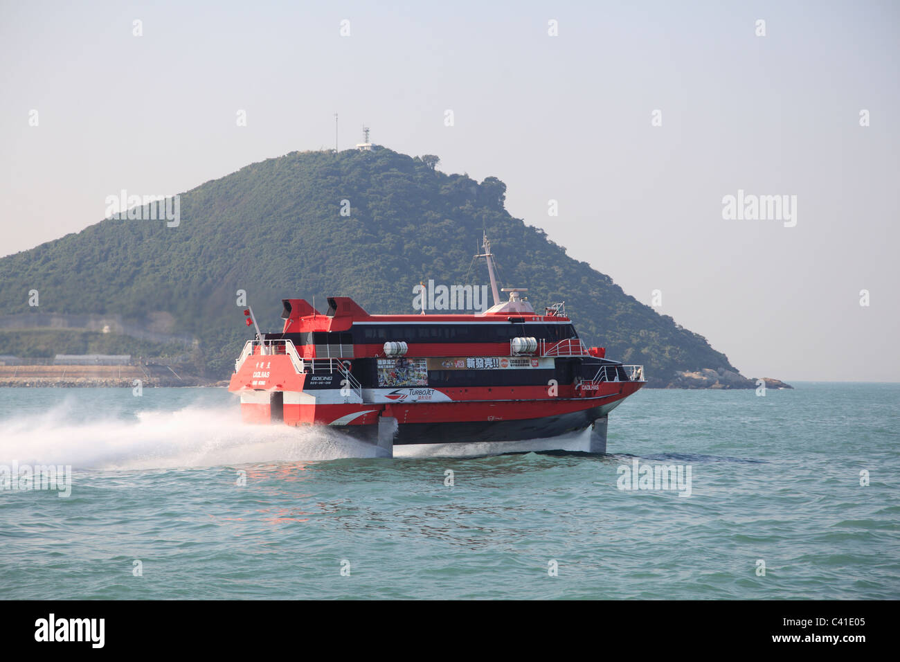 Hydrofoil Ferry To Macau from Hong Kong, South China Sea, Hong Kong, China, Asia - Stock Image