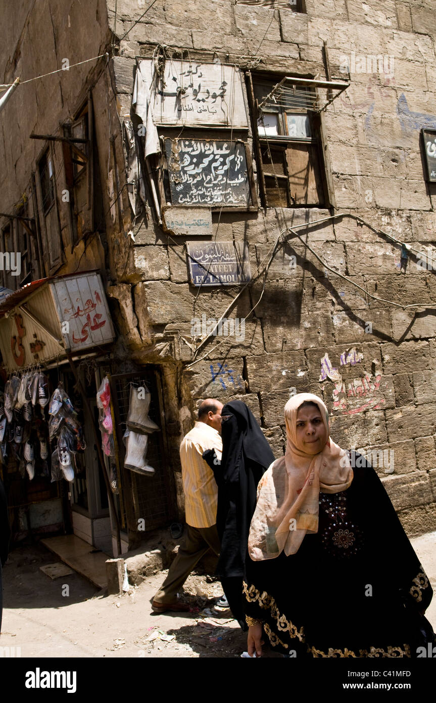 The old narrow market streets of Khan El Khalili in Cairo, Egypt. - Stock Image