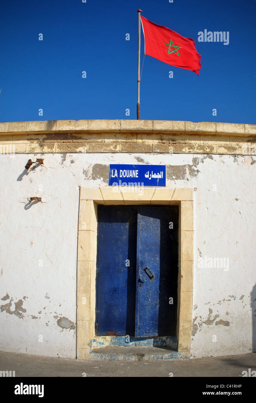 Customs office in Essaouira, Morocco - Stock Image