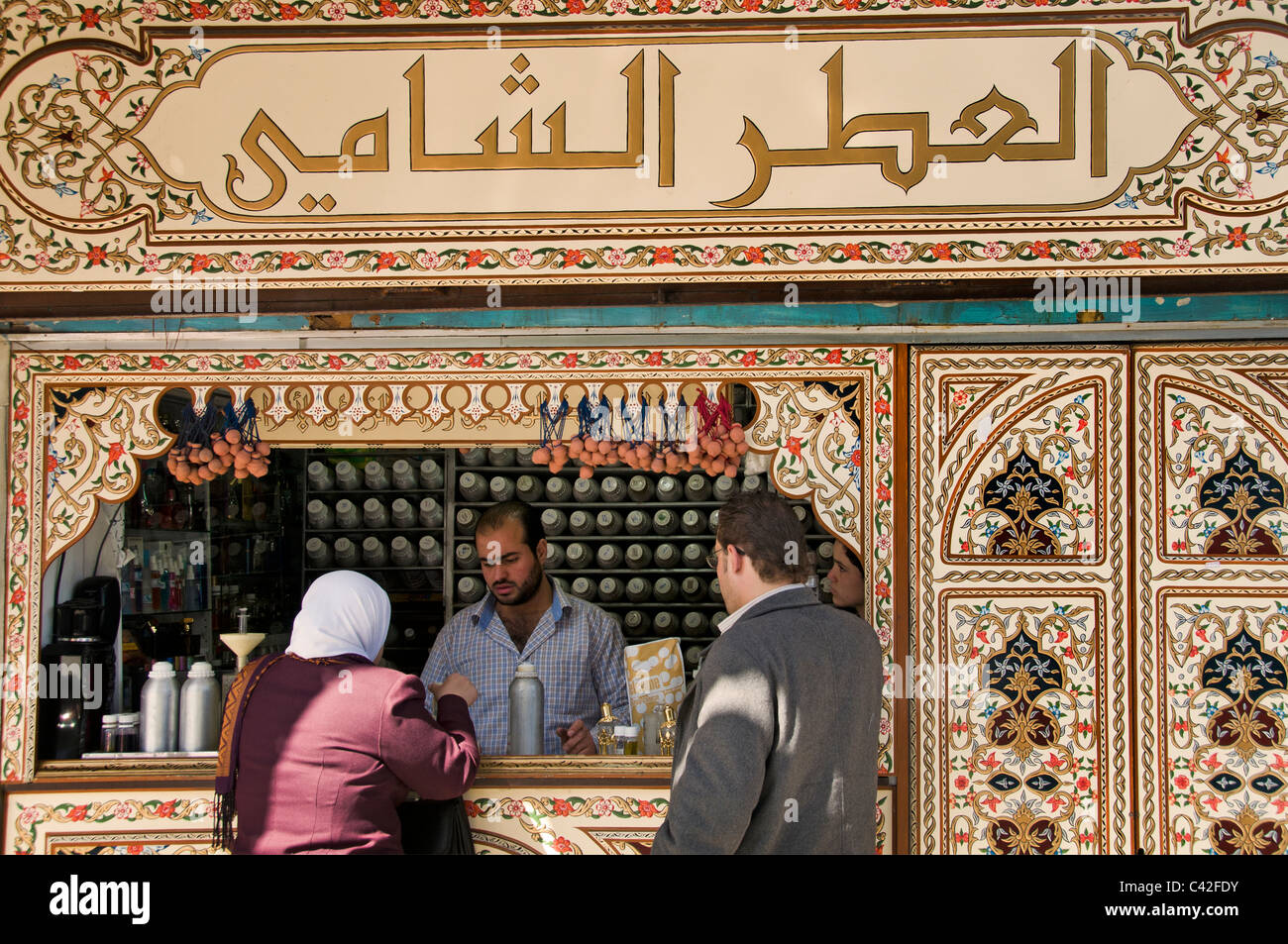 Modern Town City Damascus Syria  Bazaar Perfume Perfumery Bottle smell odour fragrance flavour aroma bottle - Stock Image