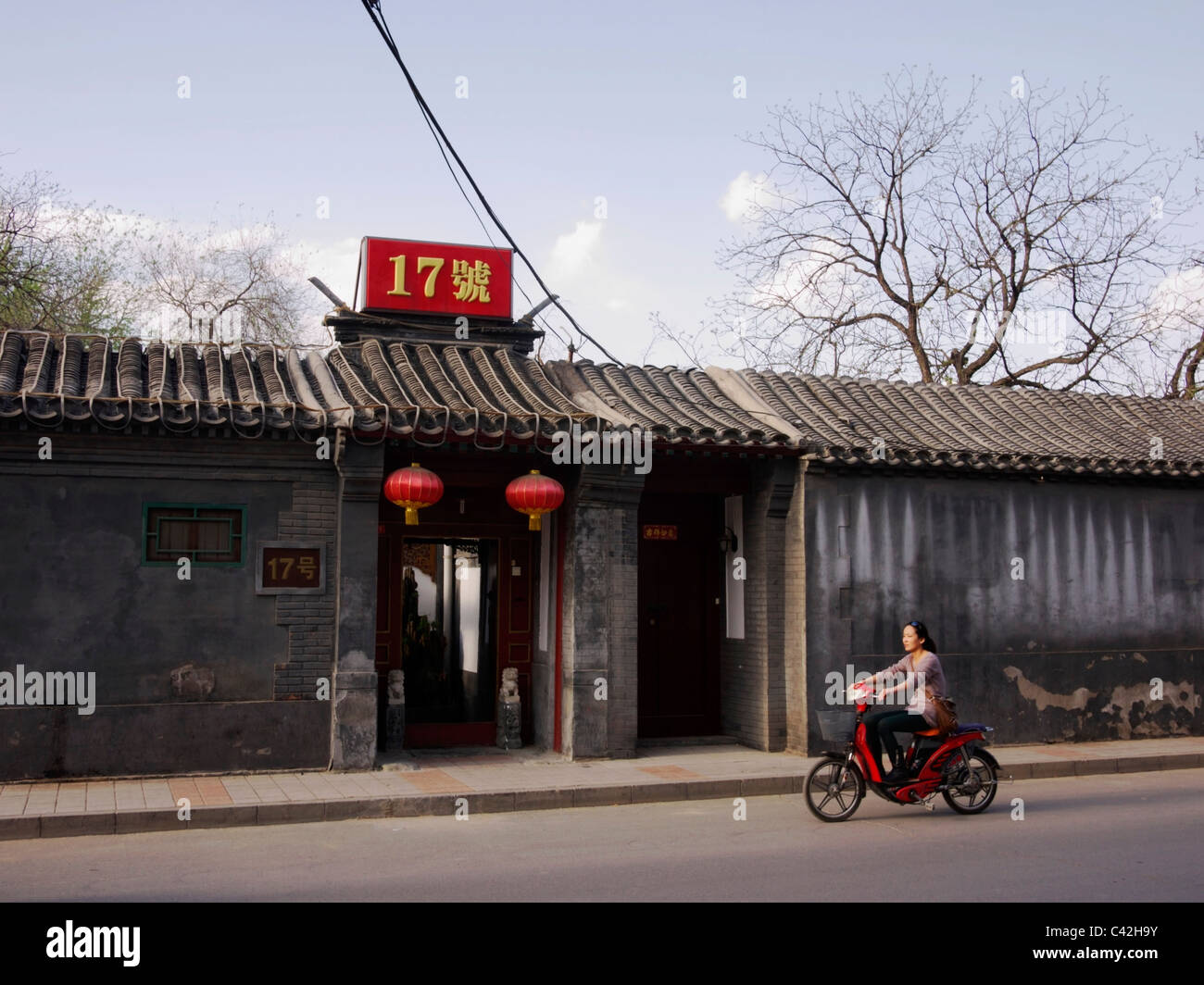 Traditional Chinese Kaoya Restaurant in Beijing, China - Stock Image