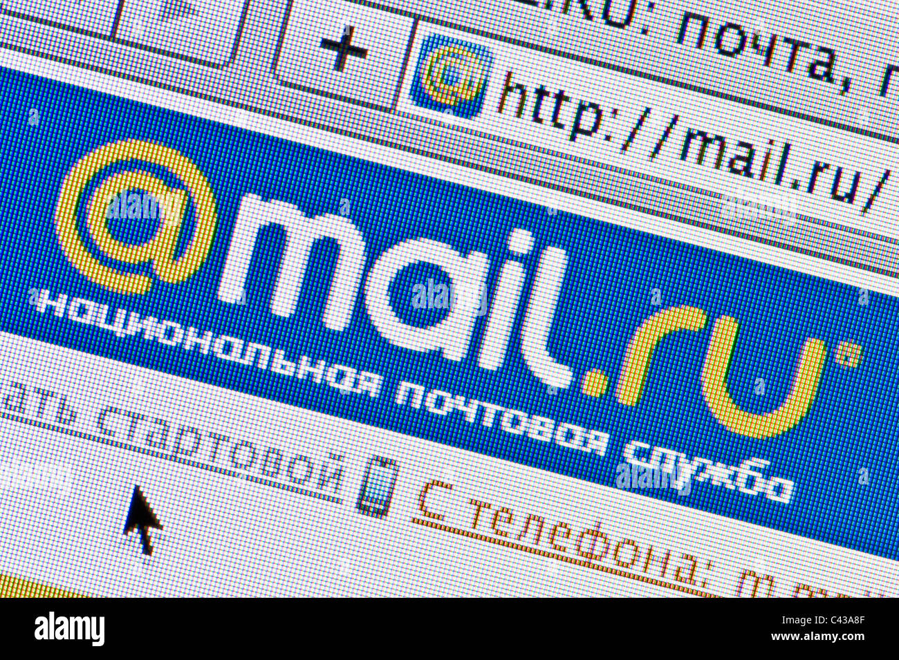 Close up of the Mail.ru logo as seen on its website. (Editorial use only: print, TV, e-book and editorial - Stock Image