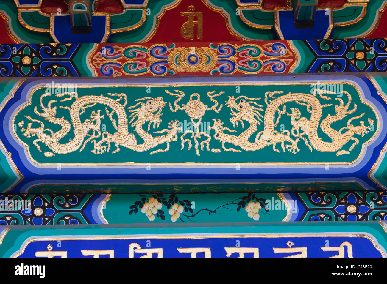 Asia, China, Beijing, Lama Temple, Yonghe Gong, Yonghegong, Tibetan Temple, Dragon, Dragons, Chinese Dragon, Buddhist, - Stock Image