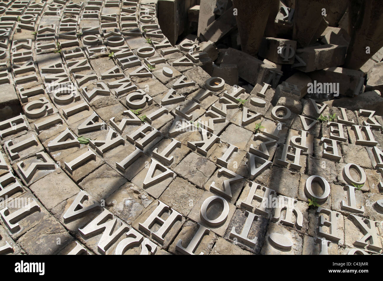 Cyprus. 'Resolution' art installation for peace in Lydra street by the Green Line in Nicosia - Stock Image