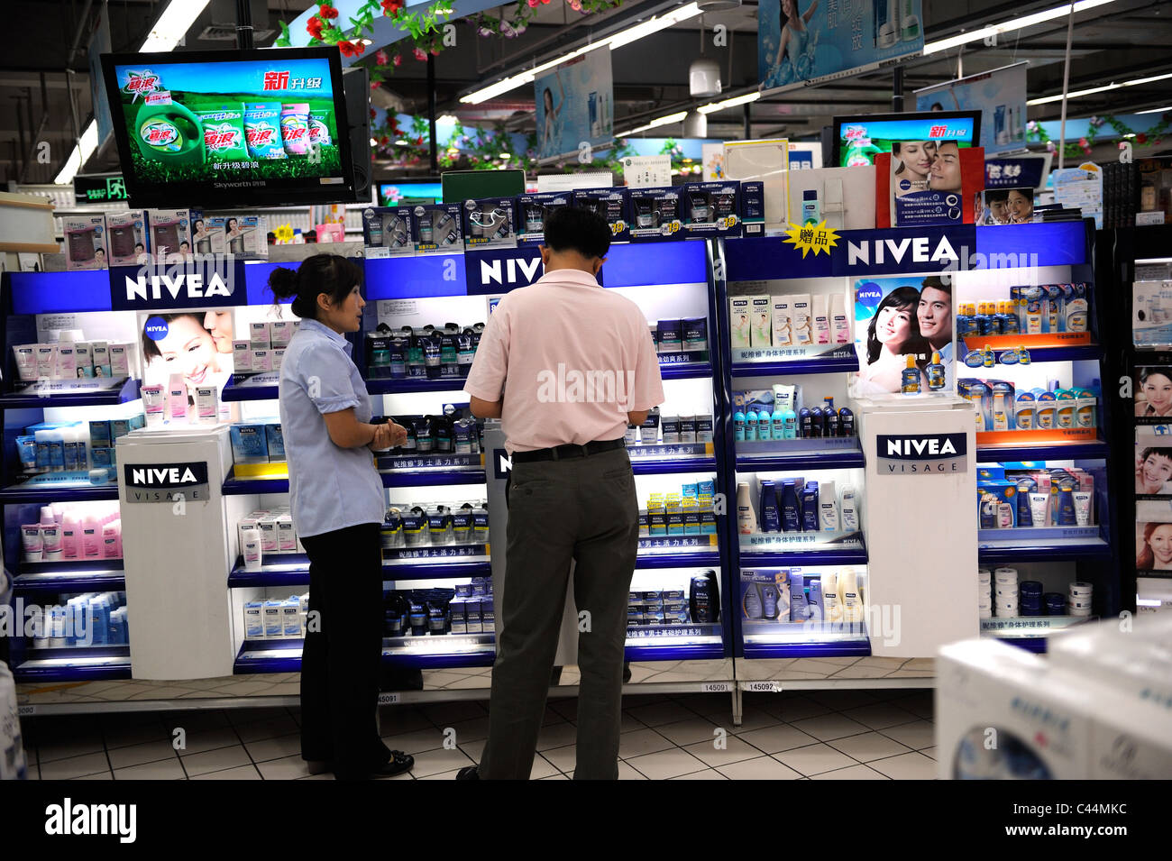 NIVEA, a global skin- and body-care brand, in a Wu Mart supermarket in Beijing, China. 02-Jun-2011 - Stock Image