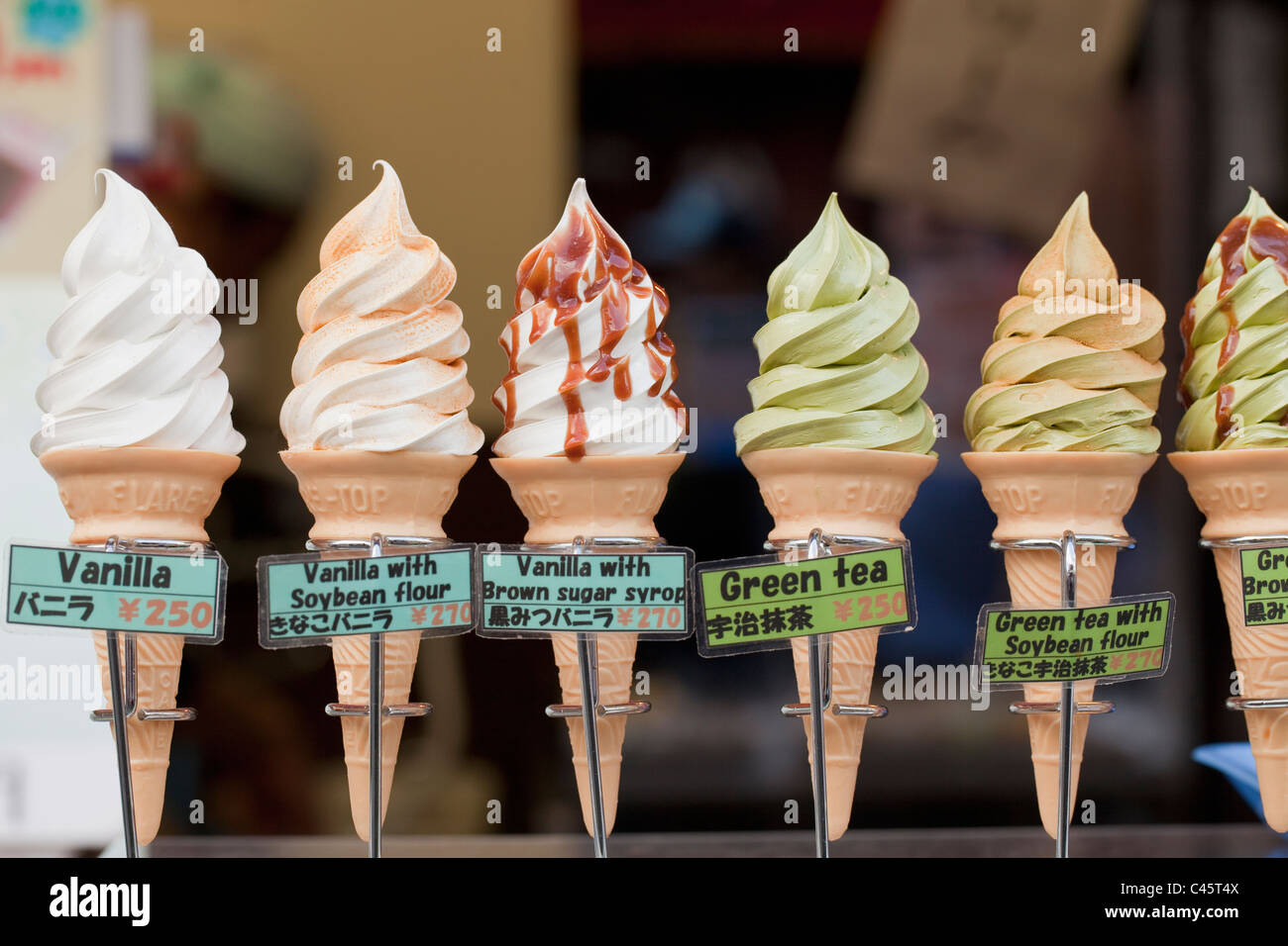 Plastic ice cream cones on display in  shop, Kyoto, Japan. Stock Photo