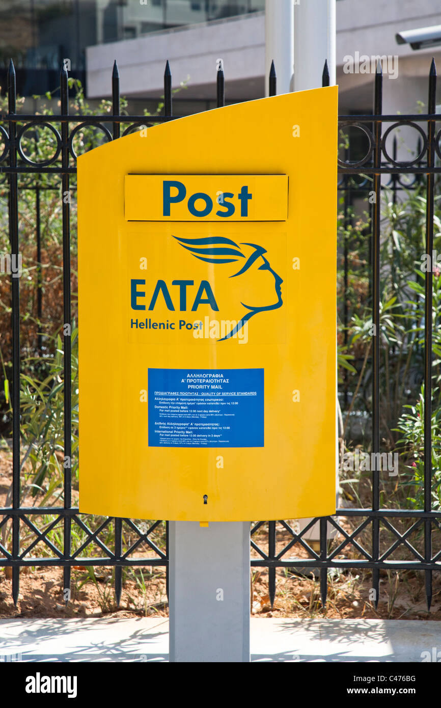 Letter Box, Athens Greece - Stock Image
