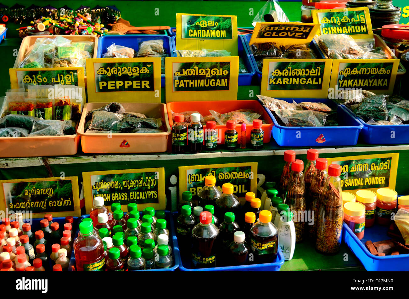 Condiments and ayurveda medicines on sale in a stall in kerala - Stock Image