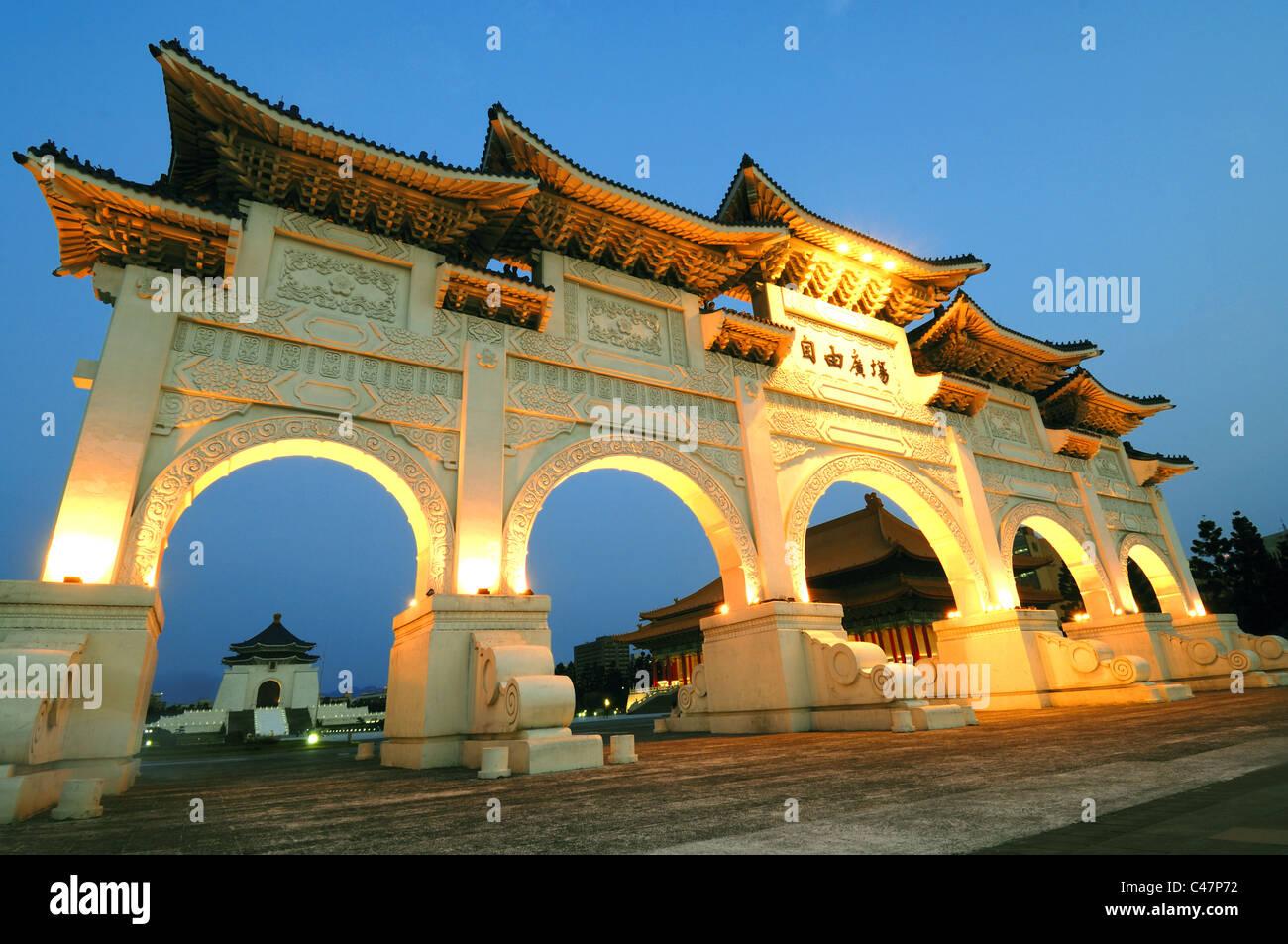 Entrance of a national monument, Chiang Kaishek Memorial Hall, Taipei, Taiwan - Stock Image