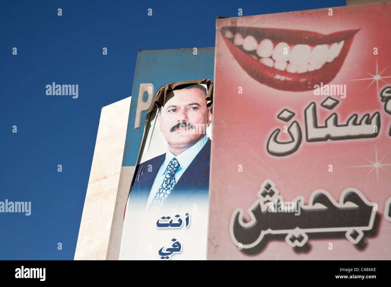 A poster of the president Ali Abdullah Saleh on the wall in Sana'a, Yemen. - Stock Image