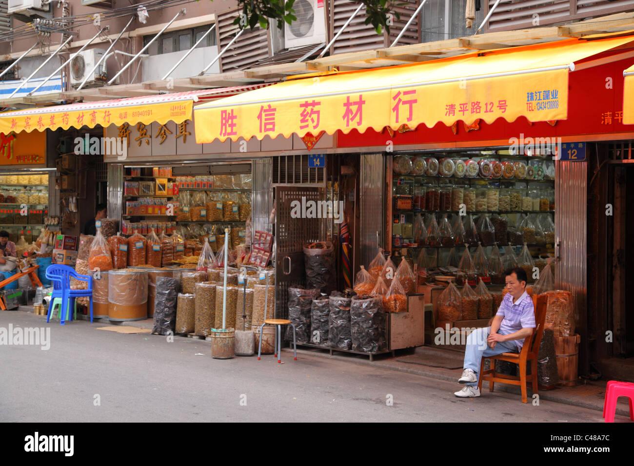 Medicine market, Guangzhou, China - Stock Image