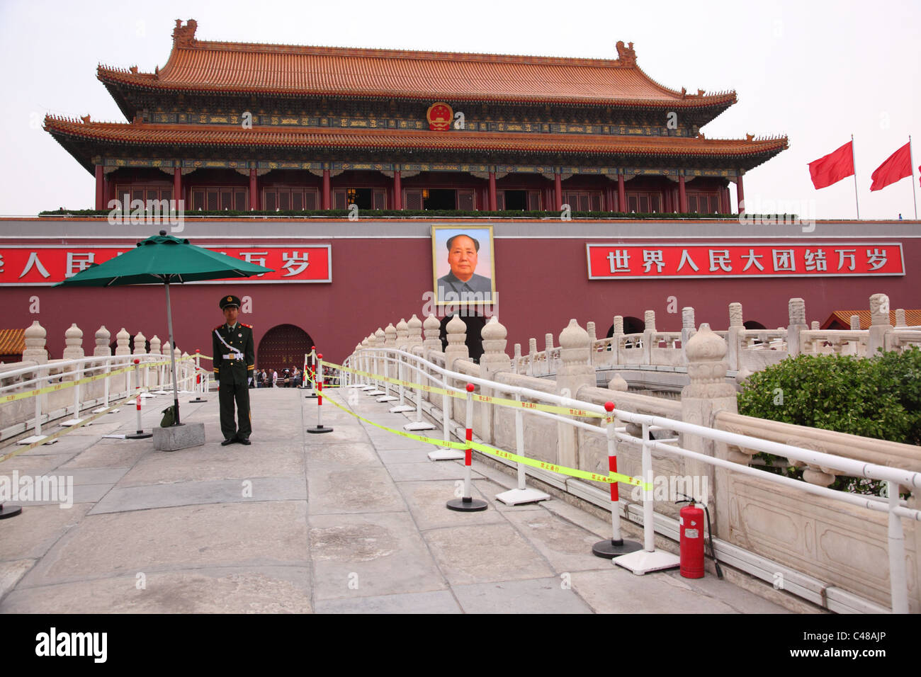 Forbidden City, Tiananmen Square, Beijing, China - Stock Image