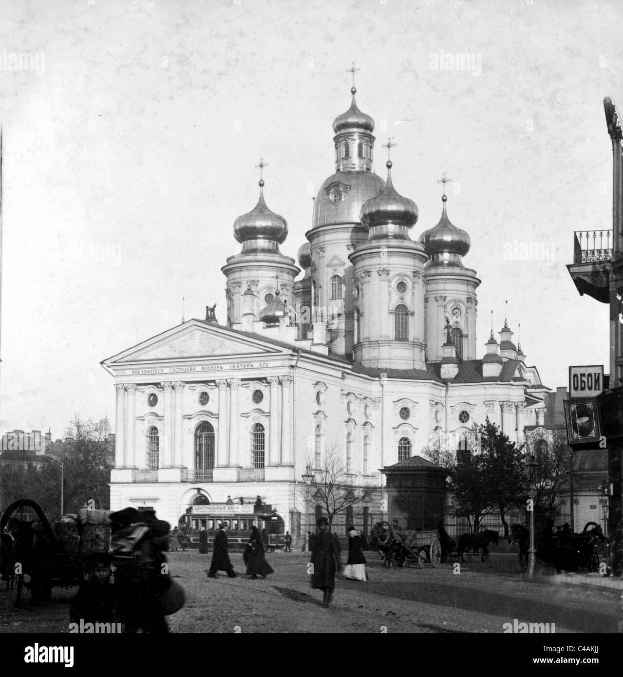 Mosque of St. Vladimir, St. Petersburg, Russia - Stock Image