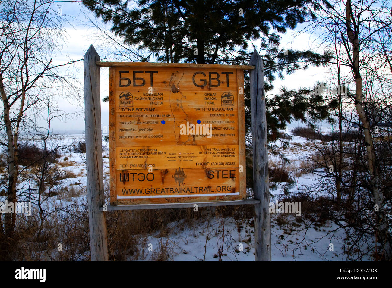 Russia, Siberia, Baikal; A notice giving information about the Great Baikal Trail; Stock Photo