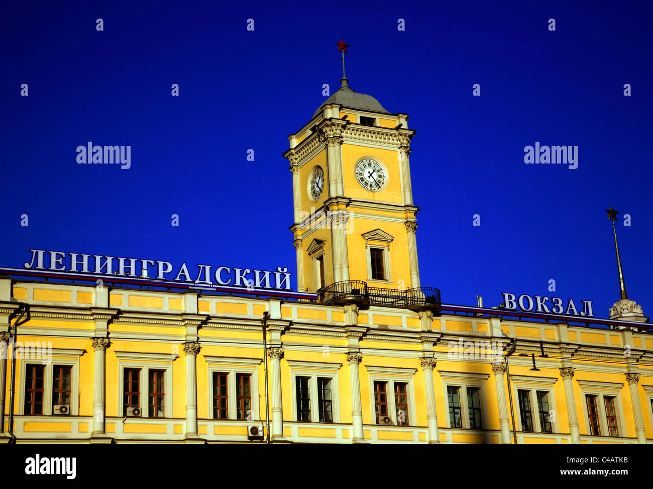 Moscow, Russia; The Leningradkiy Vokzal (Leningrad Station) linking trains from Moscow to St.Petersburg and its - Stock Image