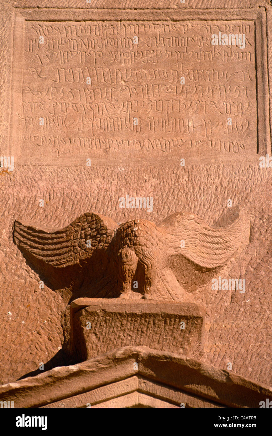 Saudi Arabia, Madinah, nr. Al-Ula, Madain Saleh (aka Hegra). Nabatean inscriptions and raptor adorn the facade Stock Photo