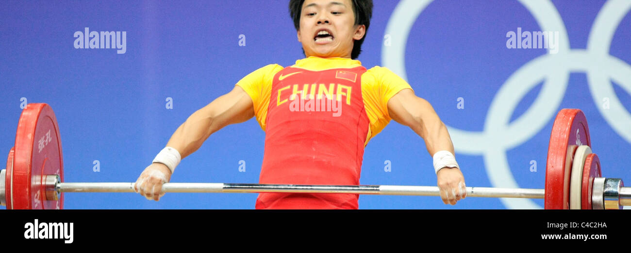 China's Tian Yuan in action during her snatch routine. - Stock Image