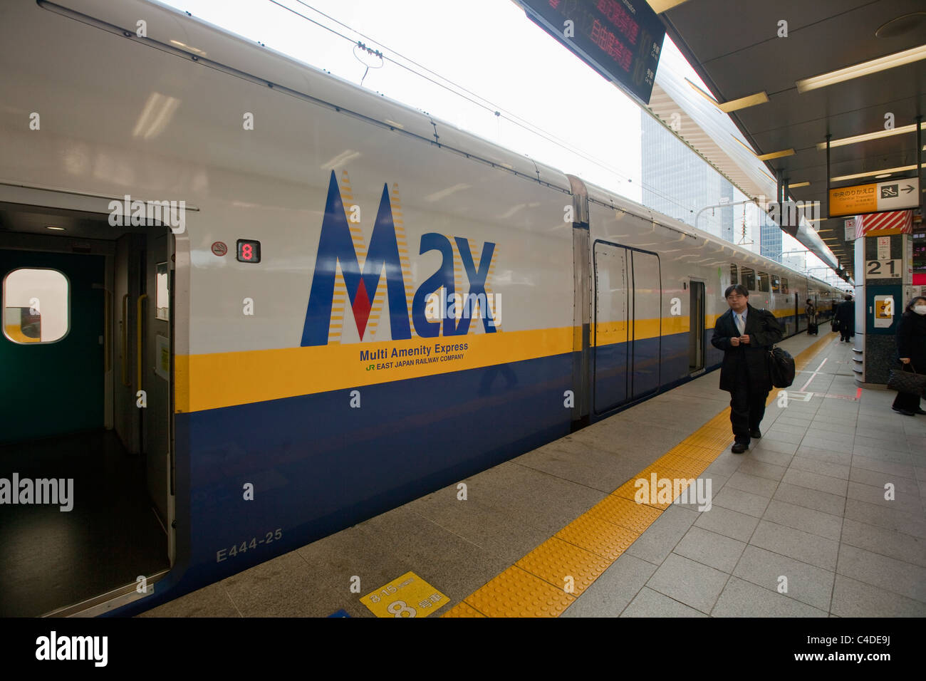 MAX, Multi Amenity Express, shinkansen (bullet train) stopped briefly at Tokyo station, Japan, Far East, Asia. Stock Photo