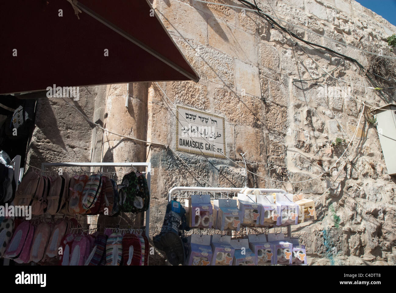 Jerusalem is a holy city to the three major Abrahamic religions—Judaism, Christianity and Islam. - Stock Image
